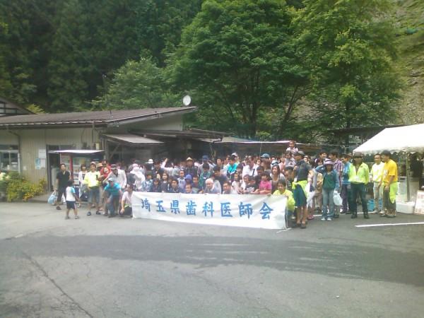 埼玉県歯科医師会釣り大会