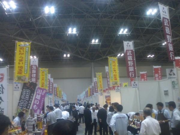 フードセレクション2012